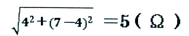 第61回午前問96計算式2